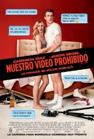 Sex Tape - Argentinian Movie Poster (xs thumbnail)