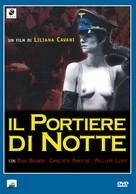 Il portiere di notte - Italian Movie Cover (xs thumbnail)