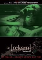 Te[rekam] - Indonesian Movie Poster (xs thumbnail)