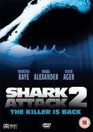 Shark Attack 2 - British Movie Cover (xs thumbnail)