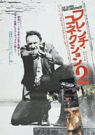 French Connection II - Japanese Movie Poster (xs thumbnail)