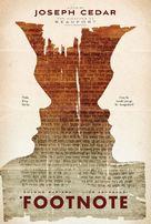 Hearat Shulayim - Movie Poster (xs thumbnail)