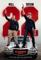 22 Jump Street - Movie Poster (xs thumbnail)