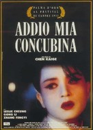 Ba wang bie ji - Italian Movie Poster (xs thumbnail)