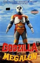 Gojira tai Megaro - Polish Movie Cover (xs thumbnail)