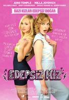 Dirty Girl - Turkish Movie Poster (xs thumbnail)