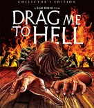 Drag Me to Hell - Blu-Ray movie cover (xs thumbnail)