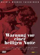 Warnung vor einer heiligen Nutte - German DVD cover (xs thumbnail)