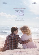 Freeheld - South Korean Movie Poster (xs thumbnail)