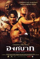 Ong-bak - Thai Movie Poster (xs thumbnail)