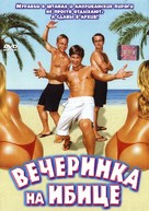 Pura vida Ibiza - Russian DVD cover (xs thumbnail)