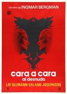Ansikte mot ansikte - Italian Movie Poster (xs thumbnail)