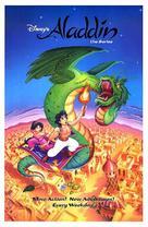 """Aladdin"" - VHS cover (xs thumbnail)"