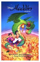 """Aladdin"" - VHS movie cover (xs thumbnail)"