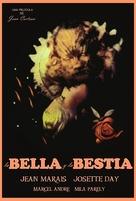 La belle et la bête - Spanish Movie Poster (xs thumbnail)