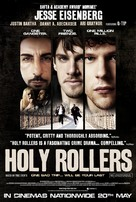 Holy Rollers - British Movie Poster (xs thumbnail)