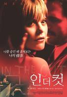 In the Cut - South Korean Movie Poster (xs thumbnail)