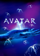 Avatar - DVD cover (xs thumbnail)