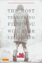 Evil Dead - Australian Movie Poster (xs thumbnail)