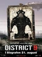 District 9 - Danish Movie Poster (xs thumbnail)