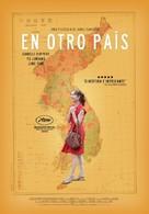 Da-reun na-ra-e-suh - Mexican Movie Poster (xs thumbnail)
