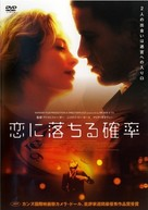 Reconstruction - Japanese DVD movie cover (xs thumbnail)