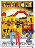 Cannonball Run 2 - French Movie Poster (xs thumbnail)