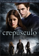 Twilight - Argentinian Movie Cover (xs thumbnail)