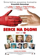 Serce na dloni - Polish Movie Poster (xs thumbnail)