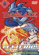 """""""Bakuten shoot beyblade"""" - British DVD movie cover (xs thumbnail)"""