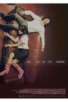 Ruang rak noi nid mahasan - Movie Poster (xs thumbnail)