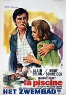 La piscine - Belgian Movie Poster (xs thumbnail)