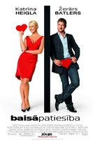 The Ugly Truth - Latvian Movie Poster (xs thumbnail)