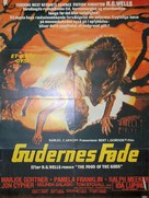 The Food of the Gods - Danish Movie Poster (xs thumbnail)