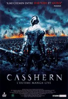 Casshern - French Movie Cover (xs thumbnail)