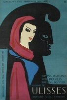 Ulisse - Polish Movie Poster (xs thumbnail)