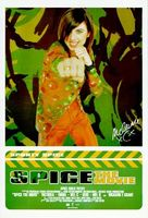 Spice World - Movie Poster (xs thumbnail)