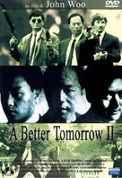 Ying hung boon sik II - Italian DVD cover (xs thumbnail)