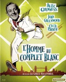 The Man in the White Suit - French Movie Cover (xs thumbnail)