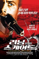 Running Scared - South Korean Movie Poster (xs thumbnail)
