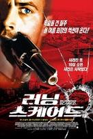 Running Scared - South Korean Movie Poster (xs thumbnail)