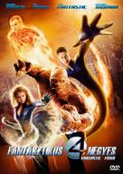 Fantastic Four - Hungarian Movie Cover (xs thumbnail)