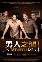 """In Between Men"" - Hong Kong Movie Poster (xs thumbnail)"