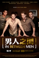 """In Between Men"" - Hong Kong Movie Poster (xs thumbnail)"