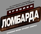 Pawn Shop Chronicles - Russian Logo (xs thumbnail)