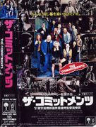 The Commitments - Japanese VHS cover (xs thumbnail)