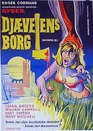 Dementia 13 - Danish Movie Poster (xs thumbnail)