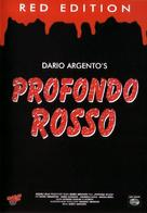 Profondo rosso - German Movie Cover (xs thumbnail)