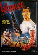 The Lords of Discipline - Turkish Movie Poster (xs thumbnail)