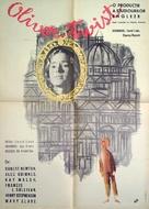 Oliver Twist - Romanian Movie Poster (xs thumbnail)